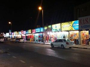Hauptstraße im historisch gewachsenen Teil von RAK City. (Foto: Sören Peters)