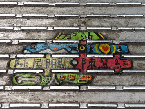 """Kaugummi im """"Wilson-Stil"""" auf der Millennium Bridge. (Foto: Sören Peters)"""