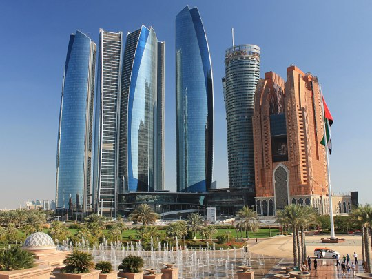 Etihad-Towers, gesehen vom Emirates Palace. (Foto: Sören Peters)